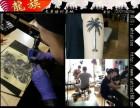 想学纹身哪里好?沙洋龙族纹身培训学员-掇刀学纹身培训