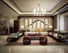 咸阳城市人家新中式风格家庭装修案例鉴赏图