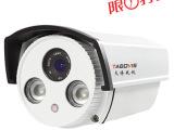 特价促销 百万高网络摄像机 720P室外监控摄像头 100万视频