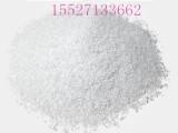 月桂醇硬脂酸酯 5303-25-3 日化级99%