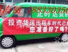 邯郸正时达运输公司