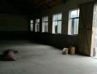 坊子老区 六马路西首 厂房 800平米