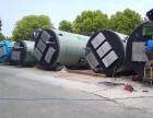 安徽一体化预制泵站 玻璃钢污水提升泵站 厂家直销 性价比高