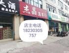 同城)东环路诚品696小区对面营业中汽车美容店转让