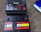 苏州上门回收电池电芯手机电池18650锂电池聚合物