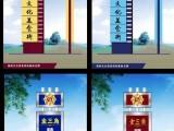 安徽合肥久牧智能科技宣传栏精神堡垒生产制作