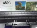 9成新EPSON A3针式打印机