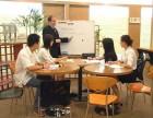 深圳宝安英语培训机构,英语口语培训,日常英语,商务英语