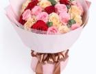 青岛鲜花免费派送结婚纪念日鲜花生日鲜花感恩鲜花