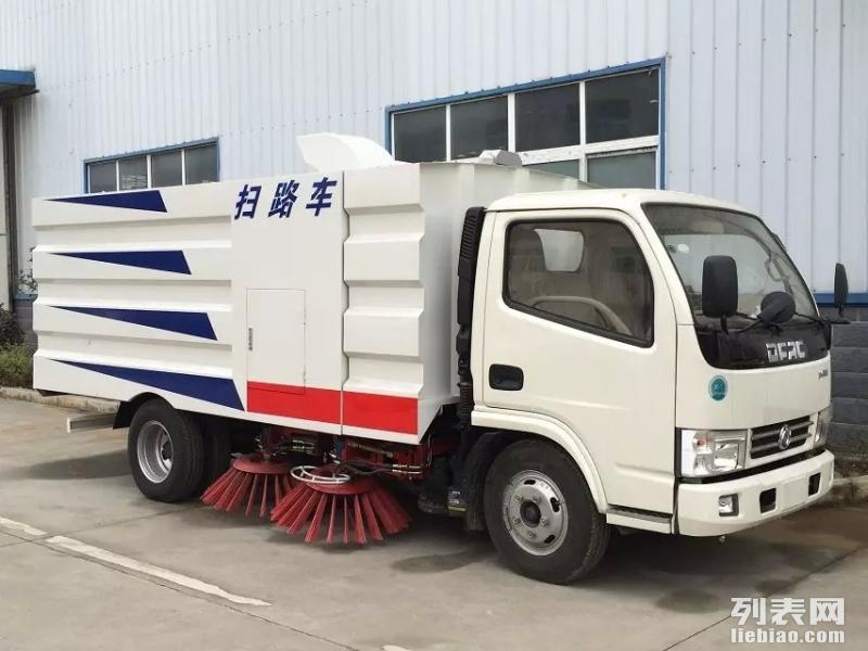 杭州扫路车,二手扫路车,扫路车价格,扫路车厂家,扫路车图片