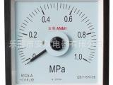51C5-A压力表 0-1MPa 4-20mA 张丝防震船用表