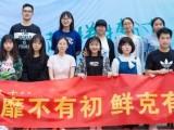 艺考生文化课收获在秋季:迎来清华大学及重点大学通知书