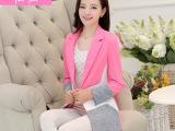 一粒扣外套女 2015春款新款韩版修身时尚撞色一粒扣小西服女批发