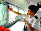 重庆到常州客车(大巴)几点的车?几小时+在哪坐?