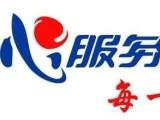 南宁方太燃气灶服务维修中心丨24h在线客服报修