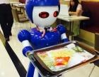 儿童餐厅,儿童机器人餐厅加盟 娱乐场所