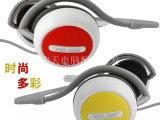 热销提供 重低音电脑耳机批发 带麦克风耳机 声籁K91