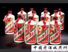 北京回收1915年茅台荣获巴拿马万国博览会金奖90周年纪念酒