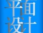 商务办公文秘班 北京电脑学校 一对一授课PS PPT 零基础