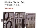 厂家直销 供应25件钳组合 各类组合工具