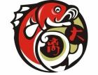 正宗日式料理加盟,大离日料培训,大离日式料理培训