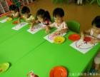 艾迪儿国际亲子早教中心寒假班招生中