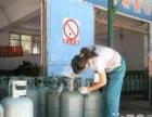 大庆液化气/ 丙烷