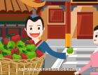 杭州玄猫二维动画创意动画专属定制设计制作