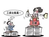 苏州专业高级月嫂培训学校