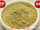 库拉索芦荟粉  纯天然芦荟提取 美容保湿 镇痛杀菌