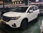陆丰二手车转让传祺GS4 越野车SUV 2016款