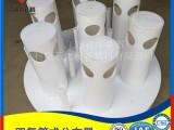 PTFE四氟管式分布器聚四氟乙烯排管式液体分布器