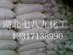 硫脲 国标硫脲 99% 量大优惠 133