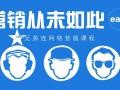 兄弟连网络营销培训:网络营销就业前景怎么样?