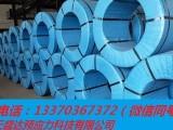 天津15.2预应力钢绞线厂家优质产品