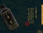 山西保健酒加盟选哪家?北京清宫酒全国招商火爆进行中