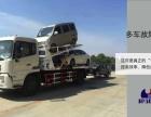 北京汽车救援拖车 道路救援 搭电 换胎 送油