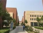 北京顺义联东U谷产业园内小户型企业总部独栋出售
