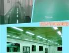广东东莞东坑厂房工厂装修装饰公司,东莞市北强装修工程有限公司
