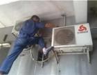 嘉定南翔空调拆装移机南翔空调不制冷维修南翔安装空调加液漏水