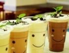 一点点奶茶加盟官网】奶茶饮品店加盟十大品牌