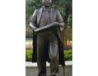 浙江专业的肖像雕塑制作公司,价格实惠服务优良