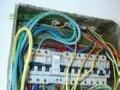 机房建设改造、楼宇弱电工程、监控安防系统、综合布线