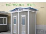 绍兴RT型系列移动厕所租赁流动生态环保