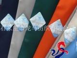 涤棉6535 染色漂白半漂88 64成品口袋布腰里布