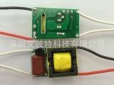 LED调光电源 5X1W 厂家优势产品 欢迎来电洽谈 量大从优!