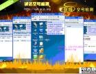 安庆空号检测服务对于销售型的企业有什么作用