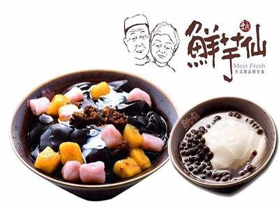 甜品招商,西双版纳开一家鲜芋仙多少钱,鲜芋仙代理