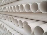 供应杰达外径110PVC管 排渗水建筑管材