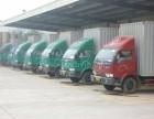 杭州搬家公司 空调拆装 长途货运 家具拆装 临时用工